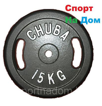Блины для любительской штанги CHUBA 15 кг, фото 2