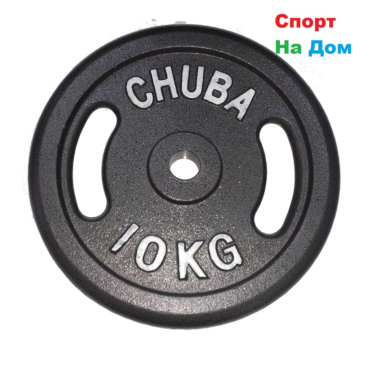 Блины для любительской штанги CHUBA на 10 кг