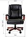 Кресло Chairman 503, фото 4