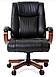 Кресло Chairman 503, фото 3