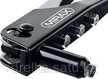 Заклепочник для алюминиевых заклепок 2.4-4.8 мм, длина 240мм, MIRAX, фото 2