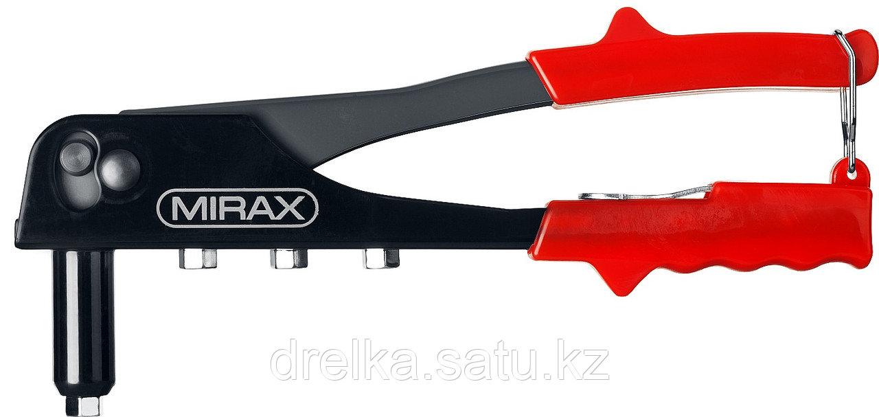 Заклепочник для алюминиевых заклепок 2.4-4.8 мм, длина 240мм, MIRAX