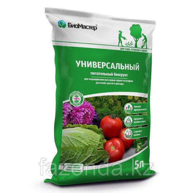 Универсальный для садово - огородных культур, 5л, биогрунт