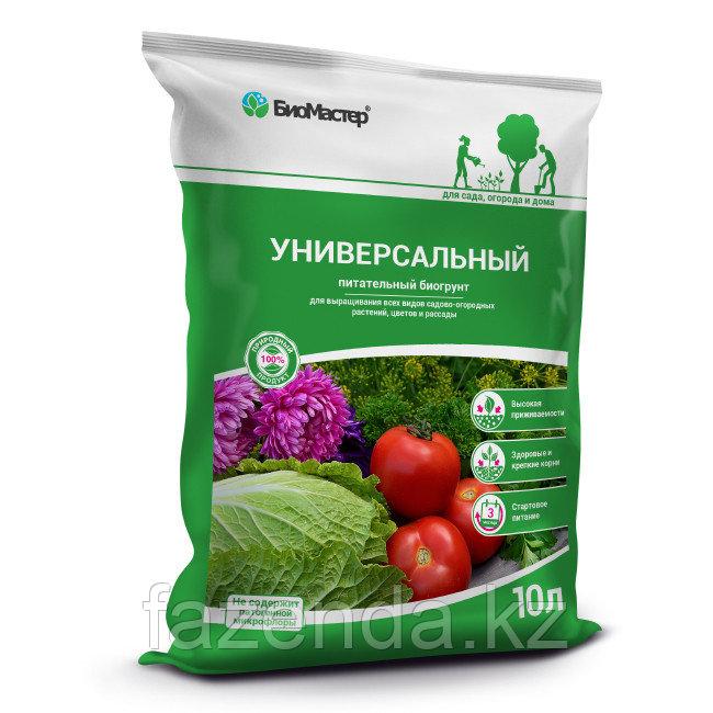 Универсальный для садово - огородных культур, 10л, биогрунт