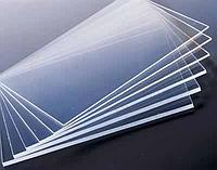 Орг стекло прозрачное 4 мм (1,2*1,8)