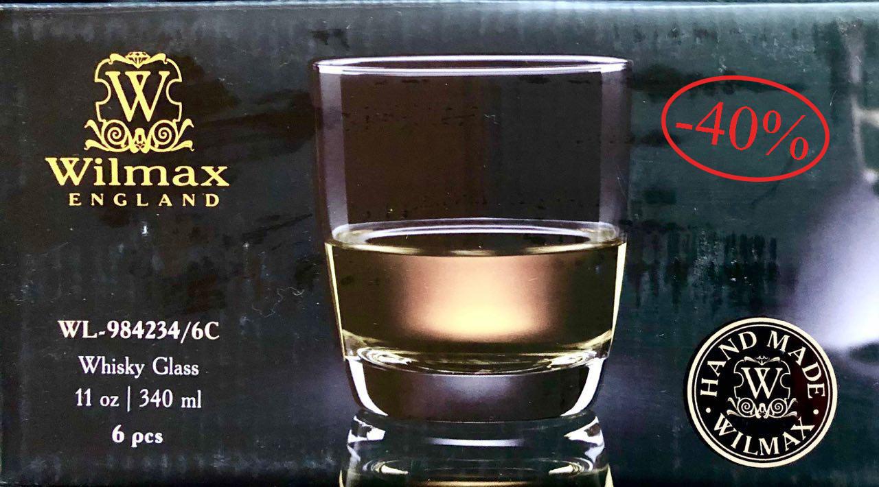 Набор стаканов для виски Wilmax GEMMA