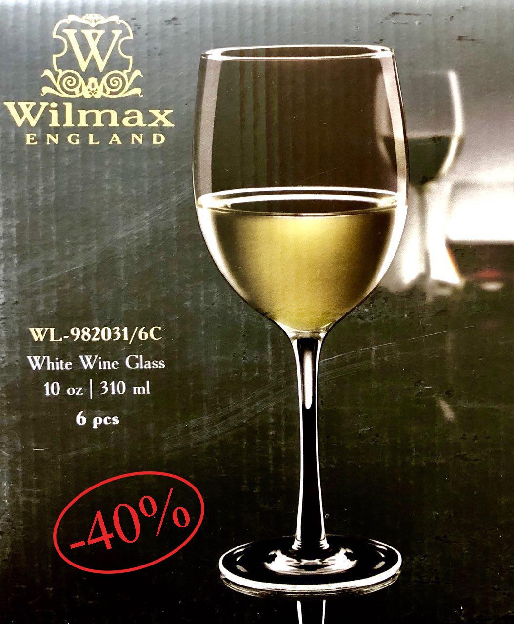 Набор бокалов для белого вина Wilmax BELLA