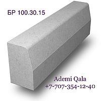Бордюр дорожный цветная на сером цементе