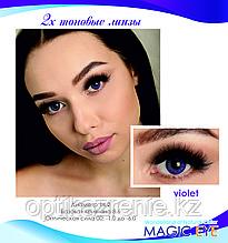 Magic eye violet (фиолетовый)