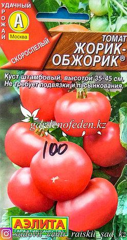 """Семена пакетированные Аэлита. Томат """"Жорик-обжорик"""", фото 2"""