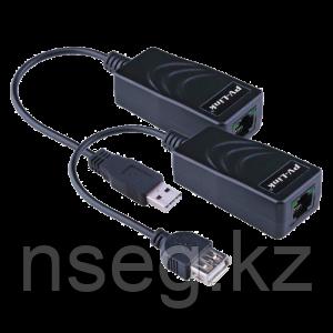 Novicam PV-USB01E
