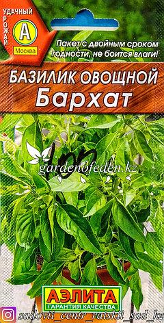"""Семена пакетированные Аэлита. Базилик овощной """"Бархат"""", фото 2"""