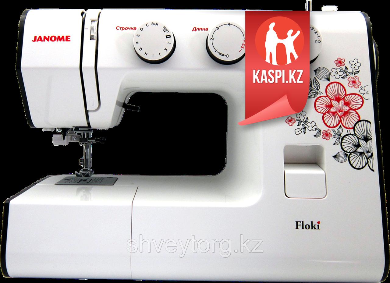 Бытовая швейная машинка Janome FLOKI