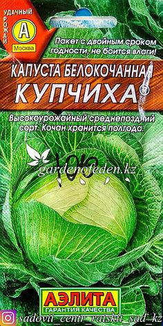 """Семена пакетированные Аэлита. Капуста белокочанная """"Купчиха"""", фото 2"""