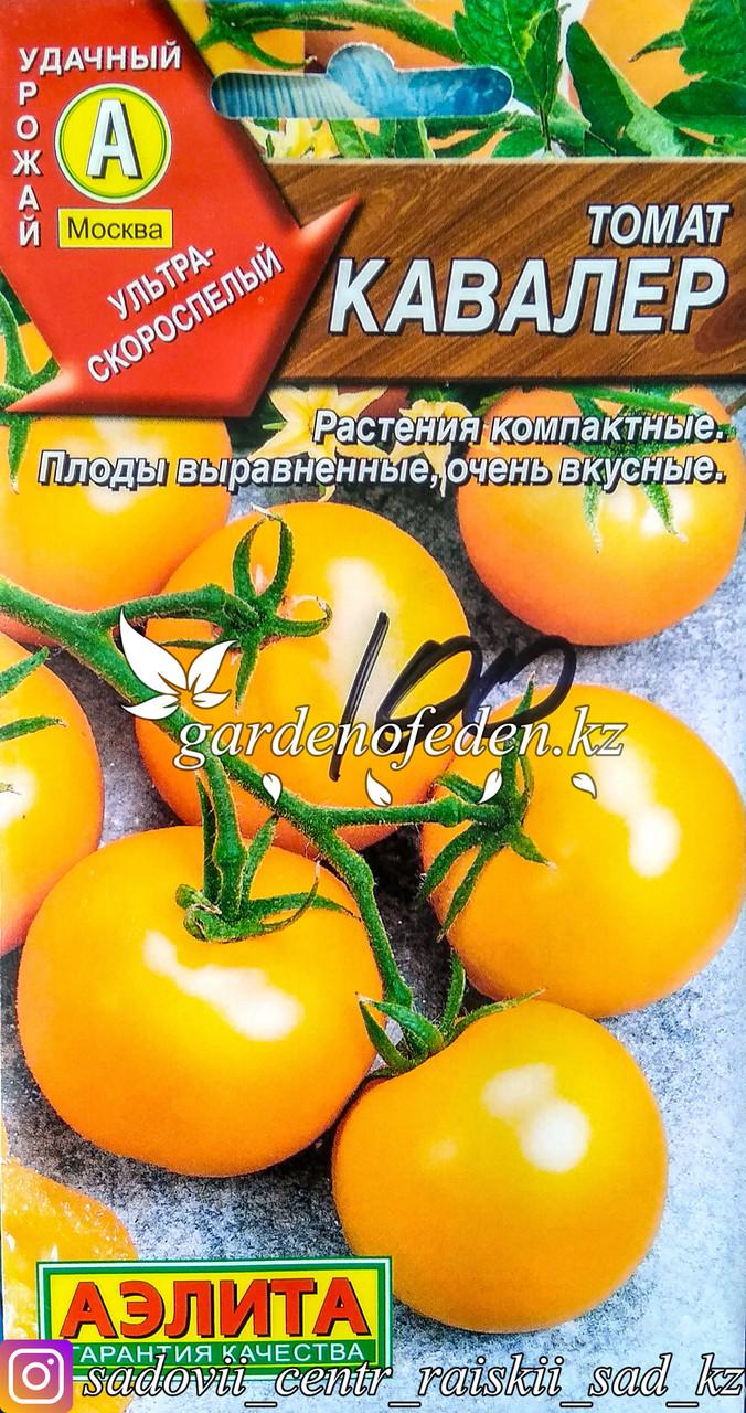 """Семена пакетированные Аэлита. Томат """"Кавалер"""""""