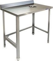 Стол для сбора отходов пристенный Kayman СП-455/0606
