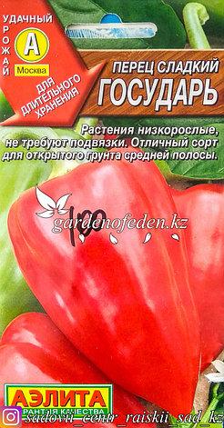 """Семена пакетированные Аэлита. Перец сладкий """"Государь"""", фото 2"""