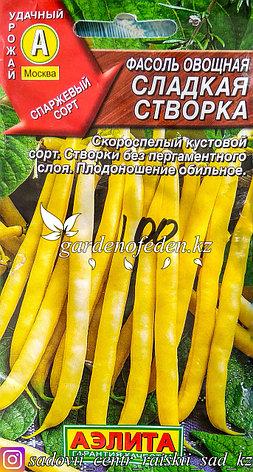 """Семена пакетированные Аэлита. Фасоль овощная """"Сладкая створка"""", фото 2"""