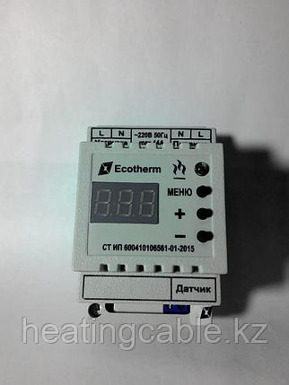 Терморегулятор ECOTHERM-03-Б2-Т1, фото 2