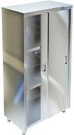 Шкаф для посуды и инвентаря Kayman ШПИ-221/0905