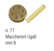 Вставка n.77 д/ Sirman CONCERTO5/ SIRPASTA Y15 8ММ