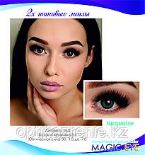 Magic eye turquoise 2 (бирюзовый)