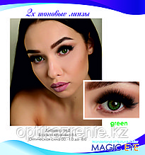 Magic eye green 2 (Зеленый)