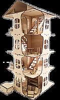 Подарочный домик-конструктор 4-х этажный дерево