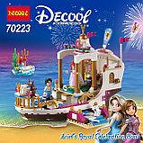 Конструктор Decool 70223/Bela 10891 аналог лего Lego Disney Королевский корабль русалочка Ариэль 41153, фото 2