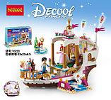 Конструктор Decool 70223/Bela 10891 аналог лего Lego Disney Королевский корабль русалочка Ариэль 41153, фото 3