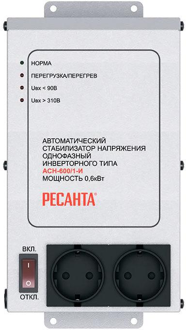 Стабилизатор напряжения РЕСАНТА АСН-600/1-Инверторный