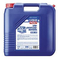 Моторное масло Liqui Moly LKW-Leichtlauf-Motoröl 4743 10W40 BASIC20литров