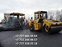 Асфальтирование и строительство дорог.