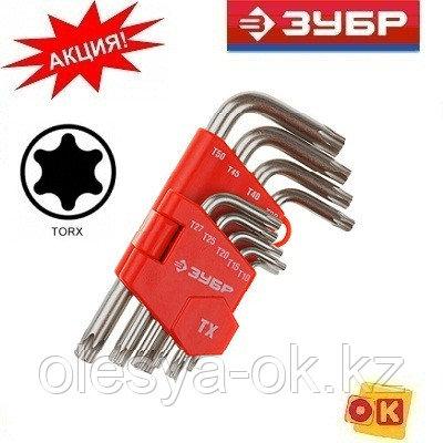 Ключи имбусовые TORX Т10-Т50, 9 шт. ЗУБР