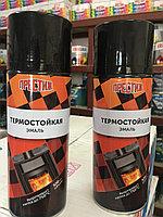 Эмаль аэрозольная термостойкая черная