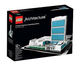 21018 Lego Architecture Штаб-квартира ООН, Лего Архитектура