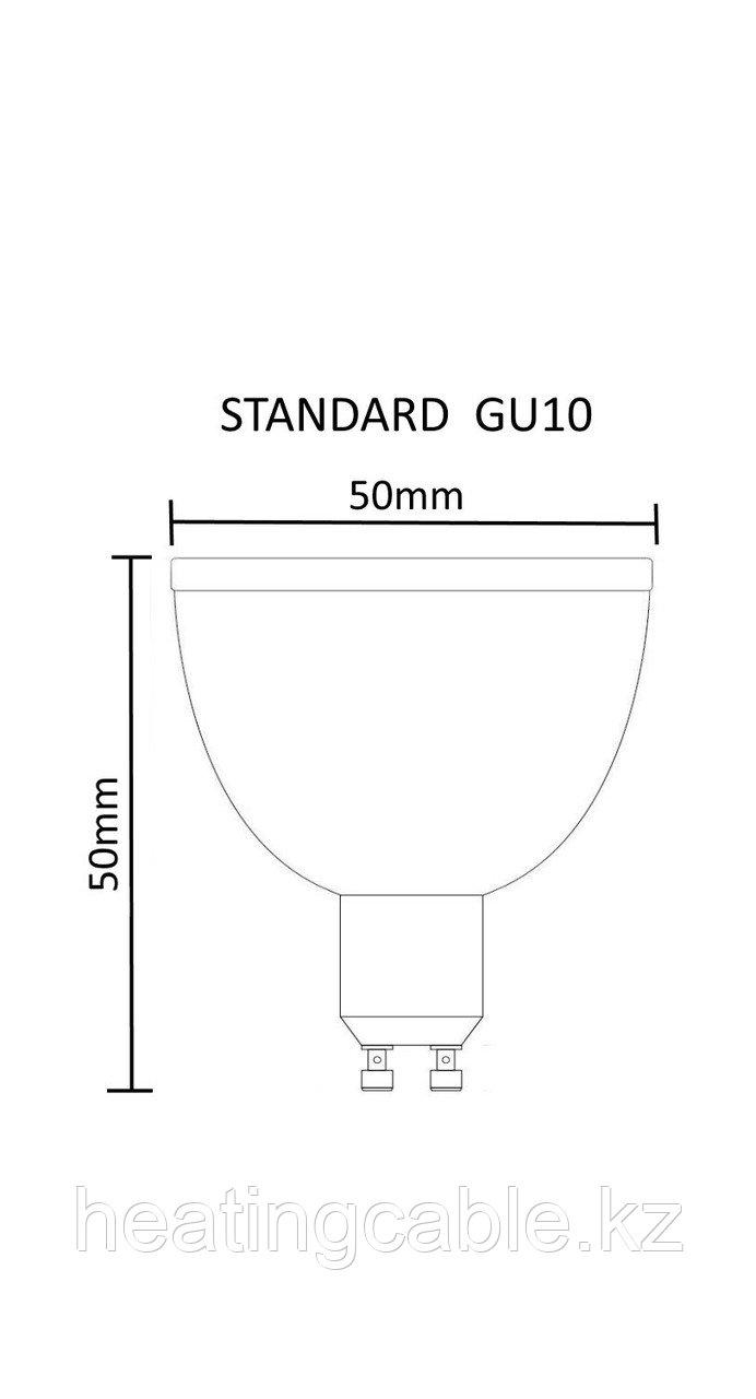 GU 10 3х1 тепл.