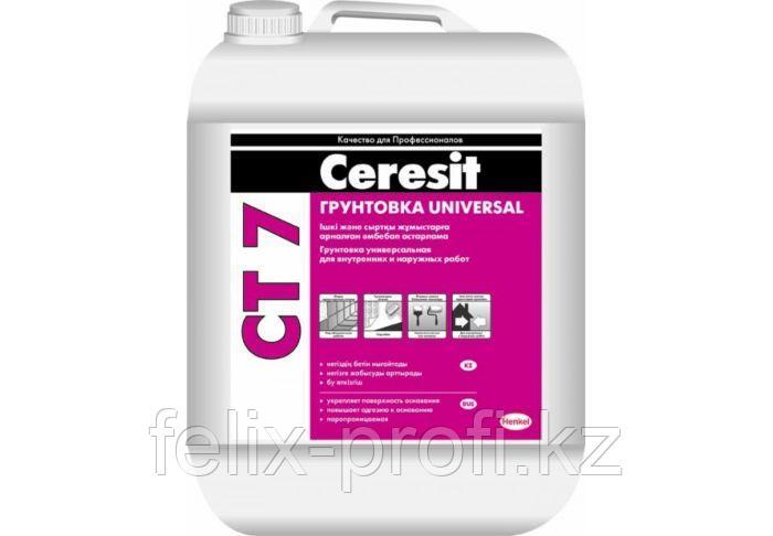 Ceresit CT 7 Грунтовка глубокопроникающая водно-дисперсионная , 5 л.