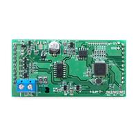 STEMAX UN Leonardo - Модуль подключения адресных извещателей