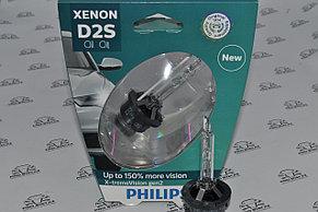 Ксеноновые лампы D2S X-TREME VISION 4800K / PHILIPS GEN 2 +150 blister