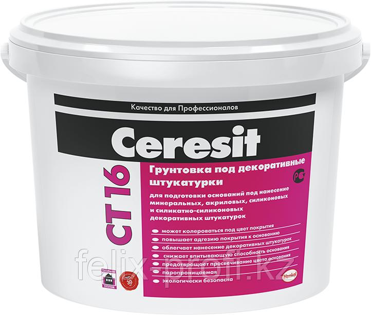 Ceresit CT 16 ФАСАДНАЯ грунтовка для подготовки оснований под нанесение штукатурок,10 л.