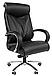 Кресло Chairman 420, фото 2