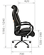 Кресло Chairman 420, фото 6