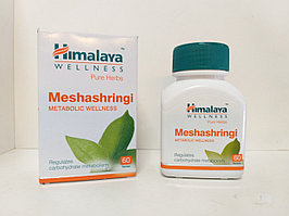 Мешашринги  (Meshashringi Himalaya),Cнижает уровень сахара