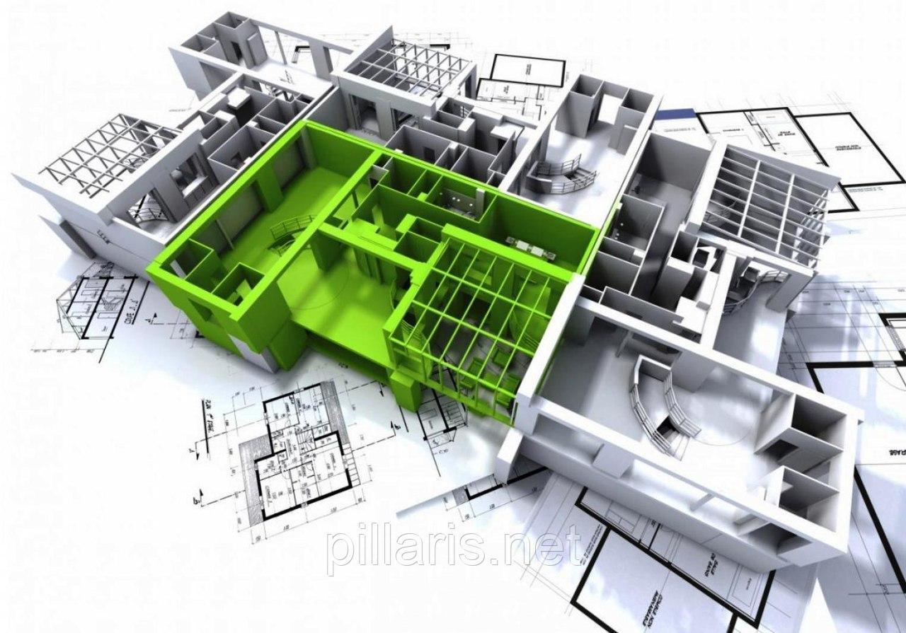 Проектирование помещений