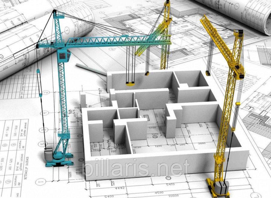 Проектирование многофункциональных зданий