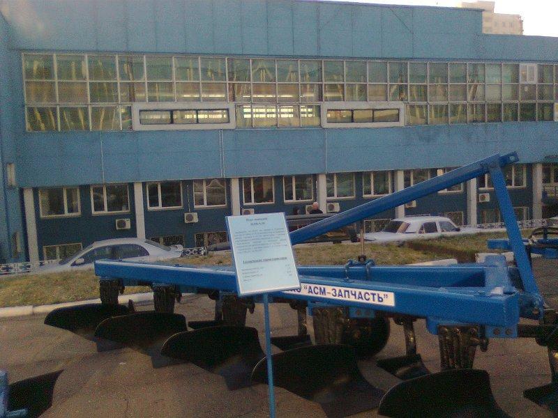 Плуг навесной ПЛН-5-35