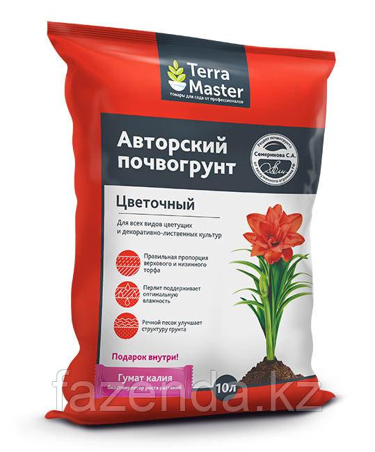 Terra Master - Авторский почвогрунт, цветочный, 10л