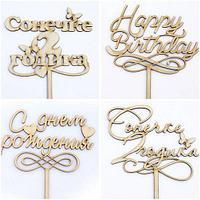 Буквы для декора, интерьера и фотосессий