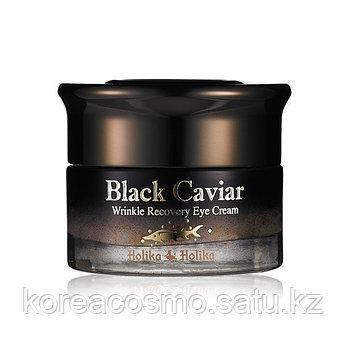 Антивозрастной крем для кожи вокруг глаз с черной икрой Holika Holika Black Caviar Anti-Wrinkle Eye Cream